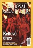 2006/03 National Geographic