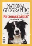 2008/03 National Geographic