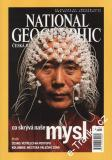 2005/03 National Geographic