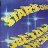 LP Stars on 45 (2) - Hvězdy diskoték / 1982