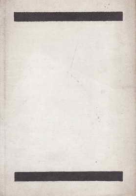 O třech penízích a jiné povídky / Bohumil Říha, 1972