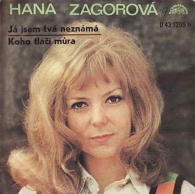 SP Hana Zagorová, 1971