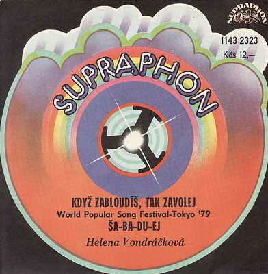 SP Helena Vondráčková, 1979