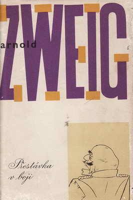 Přestávka v boji / Arnold Zweig, 1962
