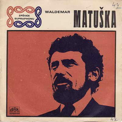 SP Waldemar Matuška, 1970