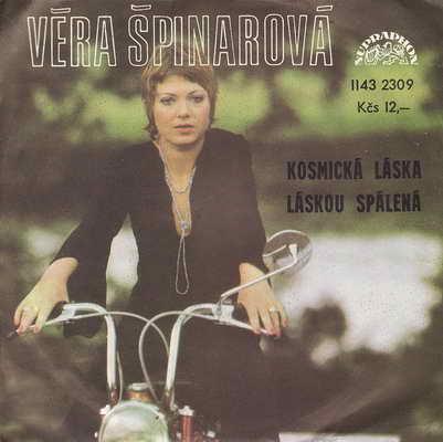 SP Věra Špinarová, 1979