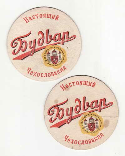Budvar Čechoslovakia - rusky