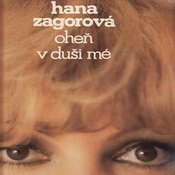 LP Hana Zagorová / Oheň v duši mé, 1980