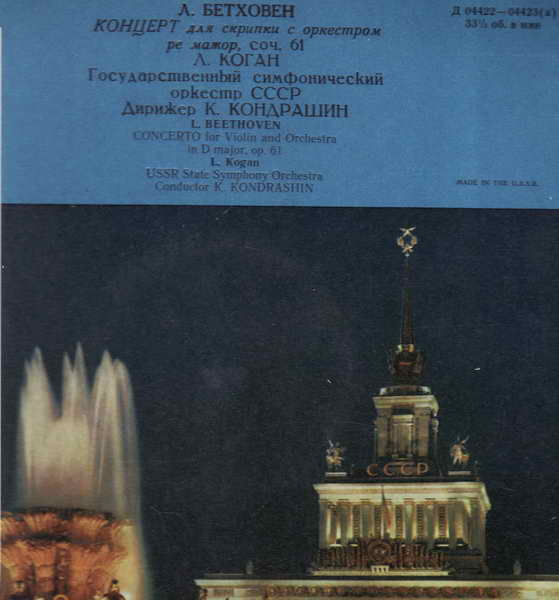 LP Ludwig van Bethoven - č. 61, pro housle a orchestr