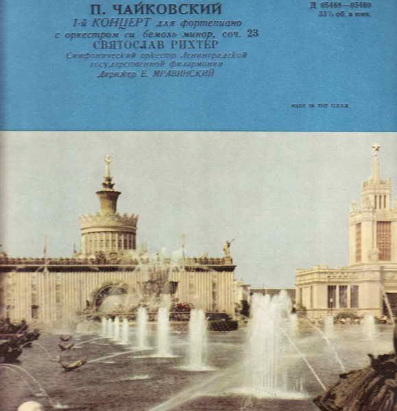 LP Petr Iljič Čajkovský, č. 23, pro fortepiáno a orchestr