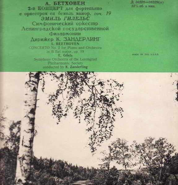 LP Ludwig van Bethoven - č. 19, pro fortepiáno a orchestr