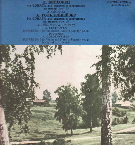 LP Ludwig van Bethoven - č. 23, 24, sonata čtvrtá a pátá