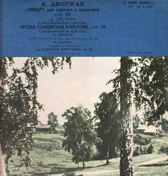 LP Antonín Dvořák, č. 53, pro housle a orchestr