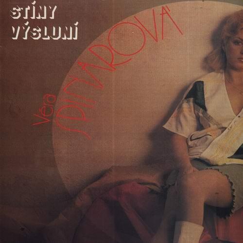 LP Věra Špinarová, Stíny výsluní, 1983