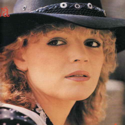 LP Věra Martinová, Gram, Nejsme si cizí, 1990