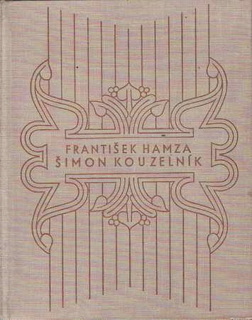 Šimon kouzelník / František Hamza, 1947, il. Fr. Vrobel