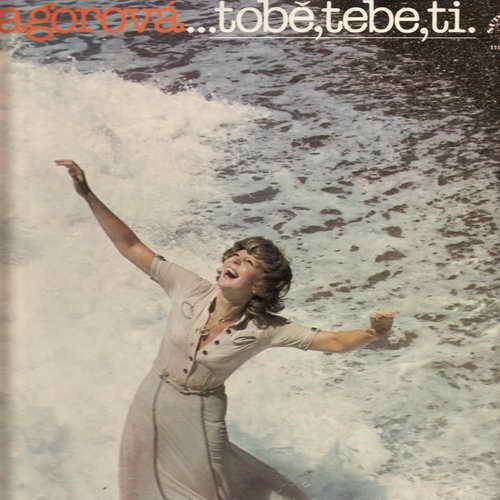 LP Hana Zagorová, ...tobě, tebe, ti, 1978