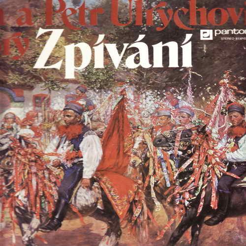 LP Hana a Petr Ulrychovi, Javory, Zpívání, 1982
