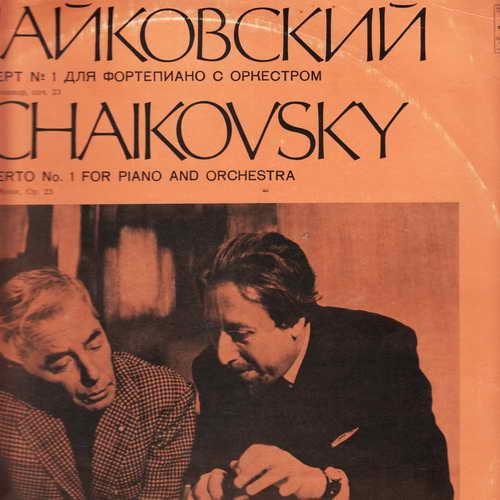 LP Petr Iljič Čajkovský, č. 1, pro fortepiáno a orchestr