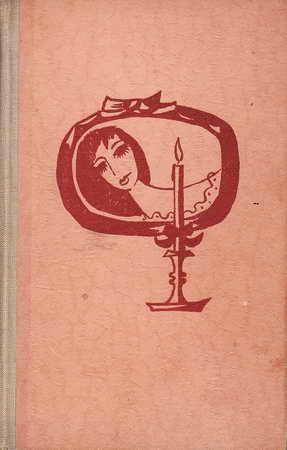 Jak skončila Dolores / H.G.Wells, 1948