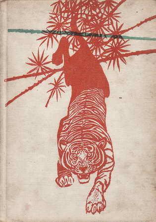 Kniha džunglí / Rudyard Kipling, 1965 slovensky