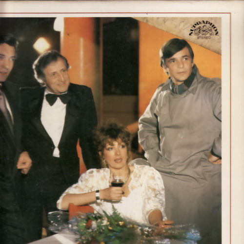 LP Marie Rottrová a spol, 1987