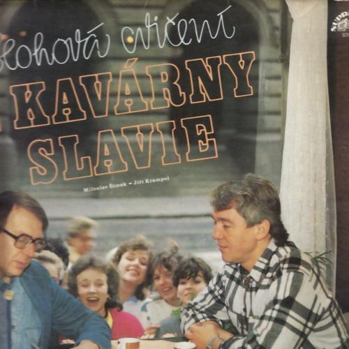 LP Slohová cvičení z kavárny Slávie, Šimek, Krampol, 1987