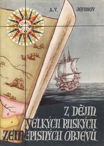 Z dějin velkých ruských zeměpisných objevů / A.V.Jefimov, 1952