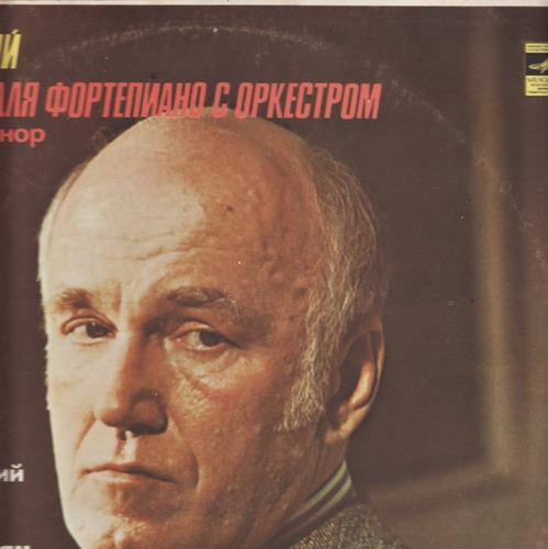 LP Petr Iljič Čajkovský, č. 1, pro fortepiáno a orchestr, 1980