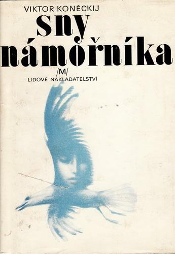 Sny námořníka / Viktor Koněckij, 1978