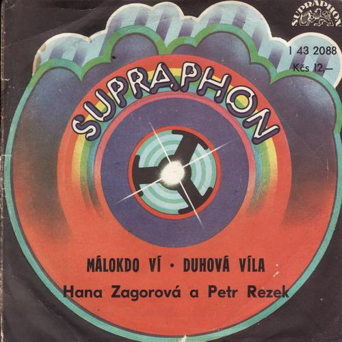 SP Hana Zagorová, Petr Rezek, 1977, Málokdo ví