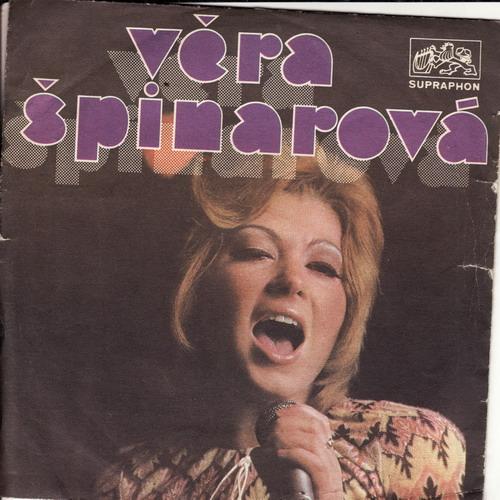 SP Věra Špinarová, 1975 Být sluncem na tvých víčkách