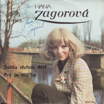 SP Hana Zagorová, 1976 autogram