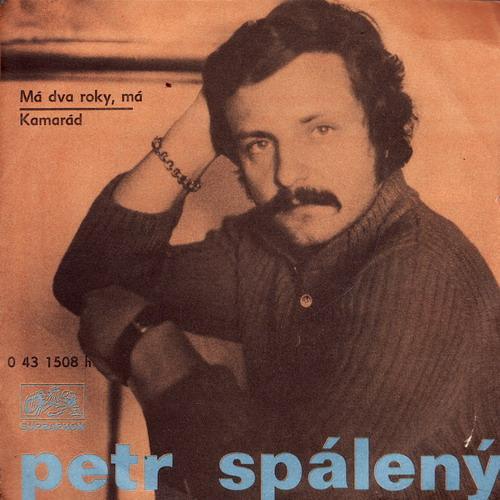 SP Petr Spálený, 1971 Kamarád