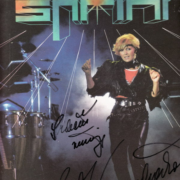 LP Helena Vondráčková, Sprint, 1985 autogram s věnováním