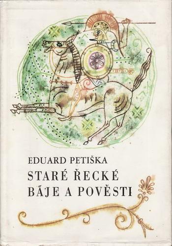 Staré řecké báje a pověsti / Eduard Petiška, 1986