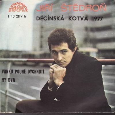 SP Jiří Štědroň, Děčínská kotva 1977