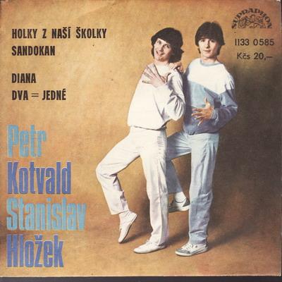 SP Petr Kotvald, Stanislav Hložek, Sandokan, 1982