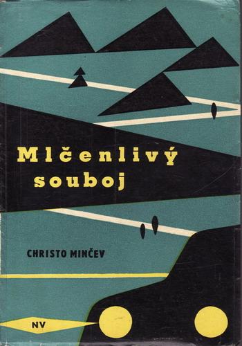 Mlčenlivý souboj / Christo Minčev, 1961