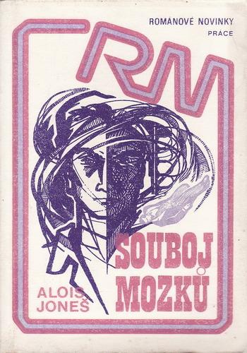 Souboj mozků / Alois Joneš, 1978