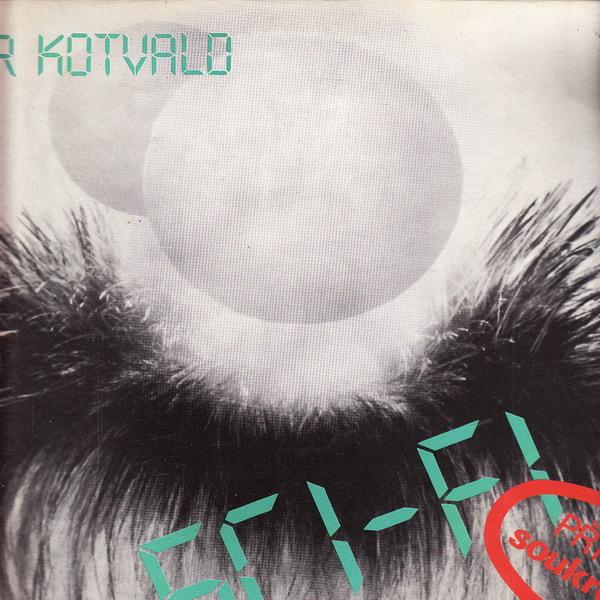 LP Petr Kotvald, Sci-Fi, Přísně soukromá, 1988 Supraphon
