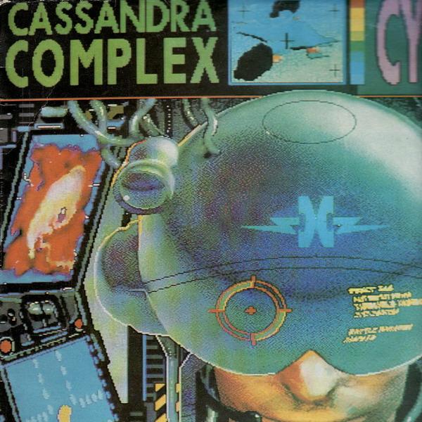 LP Cassandra Complex, Cyberpunk, 1990, Globus International