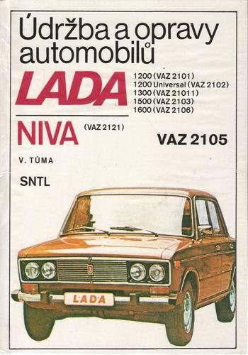 Údržba a opravy automobilů Lada / Niva Vlastislav Tůma, 1984