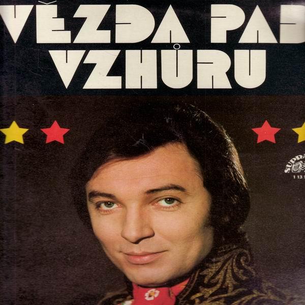LP Karel Gott, Hvězda padá vzhůru, Supraphon, 1975