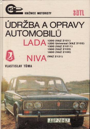 Údržba a opravy automobilů Lada, Niva / Vlastislav Tůma, 1978