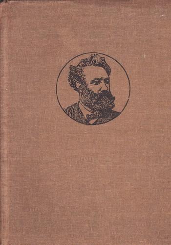 Dva roky prázdnin / Jules Verne, 1985