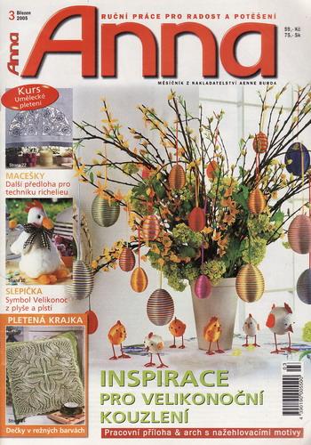 03/2005 Anna, časopis o vyšívání, ruční práce