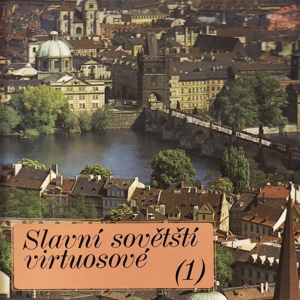 LP Slavní sovětští virtuosové 1. 1974, 1 11 1687 G