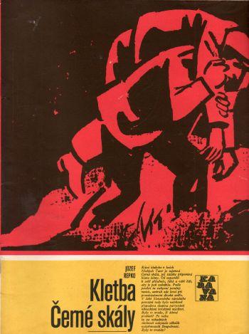 Kletba Černé skály / Josef Repko, 1977, Karavana