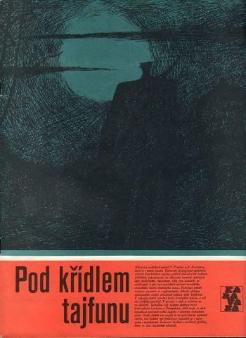 Pod křídlem tajfunu / Viktor Pronin, 1980, Karavana